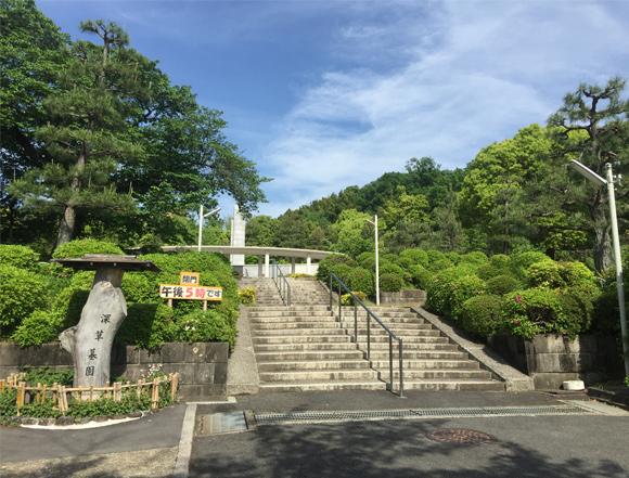 京都市営深草墓地