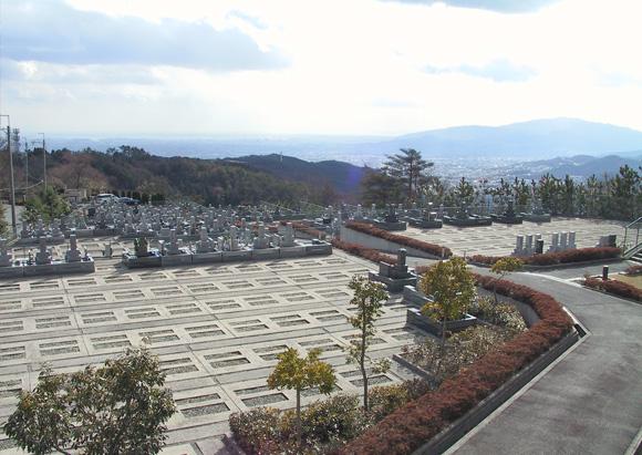 五月山永楽霊苑