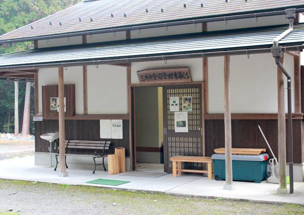 三井寺霊園 琴谷苑