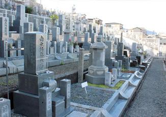 湖城が丘墓地