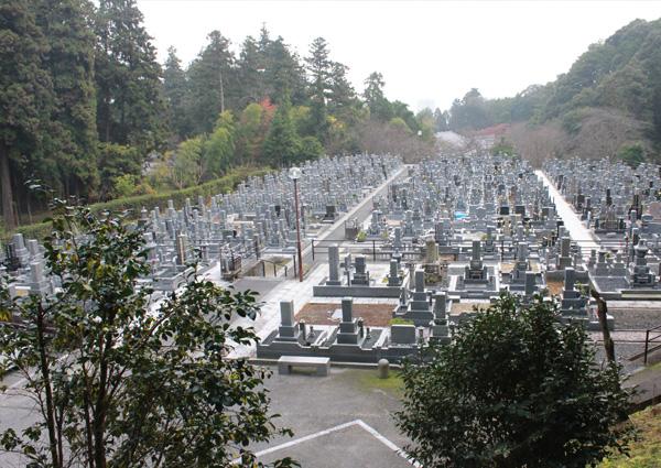 三井寺霊園