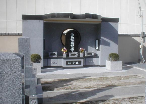 西山別院(浄土真宗本願寺派)