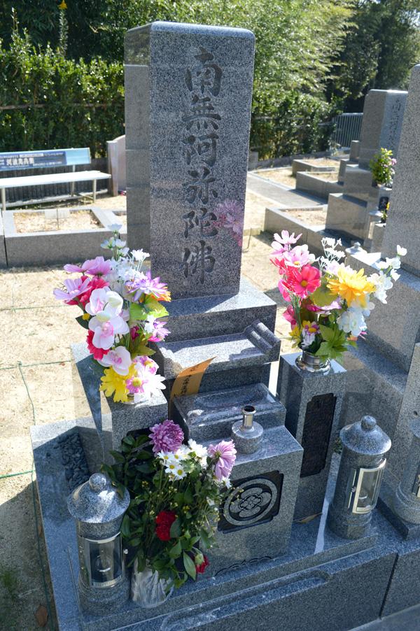 お墓のことは全く分からなかったのですが、最初から丁寧に説明していただきました。