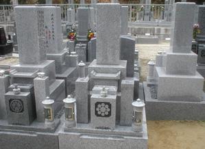 塚脇墓苑 和墓(同安石)